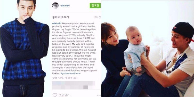 ไอดอลชาย เกาหลี ข่าวเดท อายุมากกว่า คู่รักต่างวัย Dispatch IG ดารา ข่าว วันนี้ ภาพหลุด