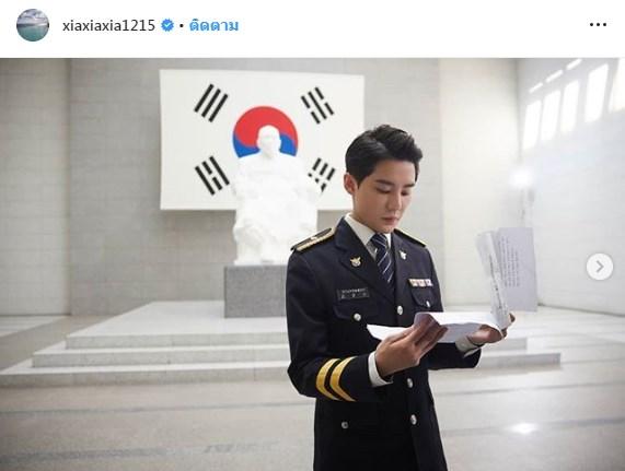 xia junsu jyj ปลดประจำการ ทหาร