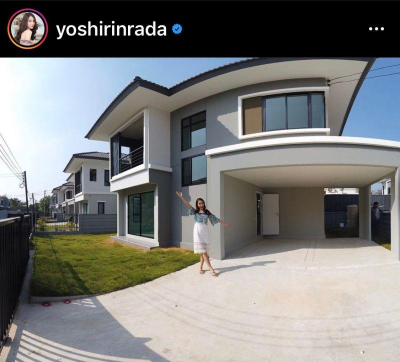 โยชิ รินรดา ทำตามฝัน สร้างบ้าน