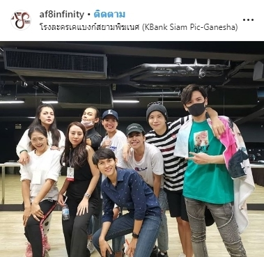 เต๋า คชา AF8 Infinity Concert