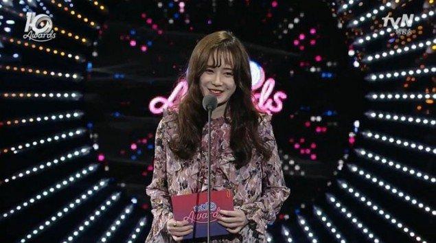 Ahn Jae Hyun Goo Hye Sun อ้าปากค้าง เซอร์ไพรส์กลางงาน งานประกาศรางวัล