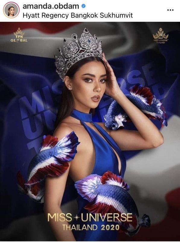 อแมนด้า ออบดัม มิสยูนิเวิร์สไทยแลนด์ 2020 มิสยูนิเวิร์ส