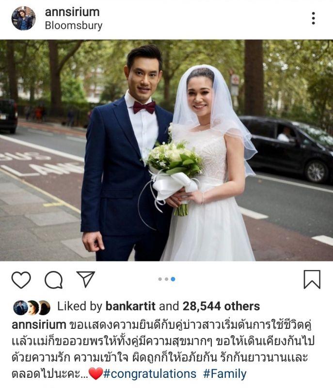 น้องนนนี่ แต่งงาน ลูก แอน สิเรียม ลอนดอน