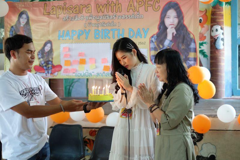 แอปเปิ้ล ลาภิสรา  Lapisara with APFC