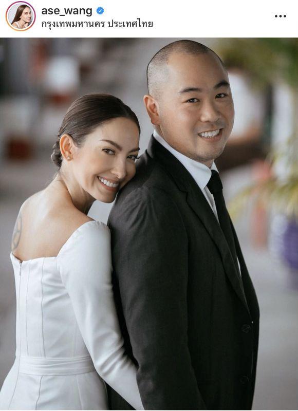 โอซา แวง จอน ลอร์ ตั้งท้อง นักธุรกิจ