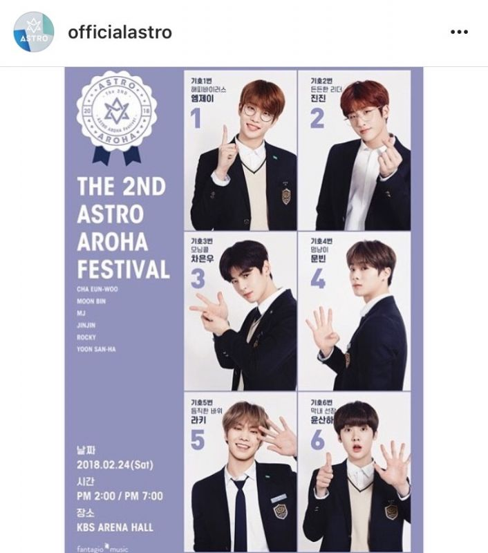 ASTRO 2018 ASTRO GLOBAL FAN MEETING THAILAND