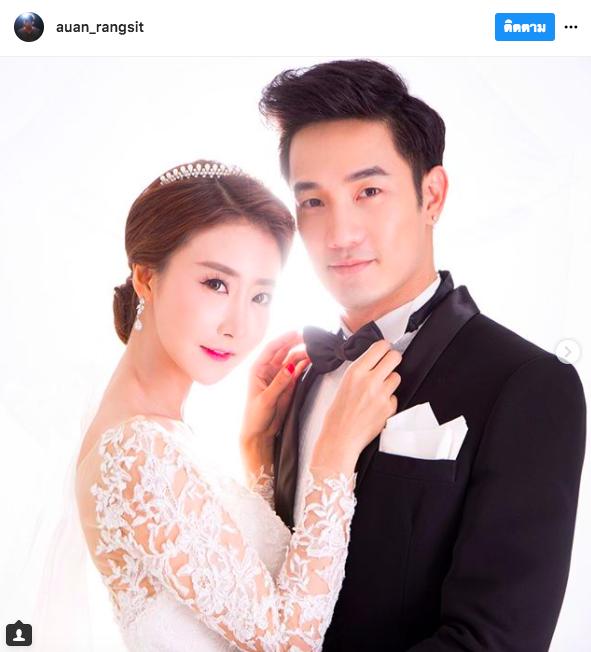 อ้วน รังสิต แต่งงาน แฟนสาว เกาหลี