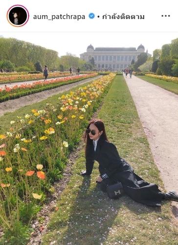 อั้ม พัชราภา ไฮโซพก ความรัก ความหวาน  ปารีส เที่ยวฝรั่งเศส