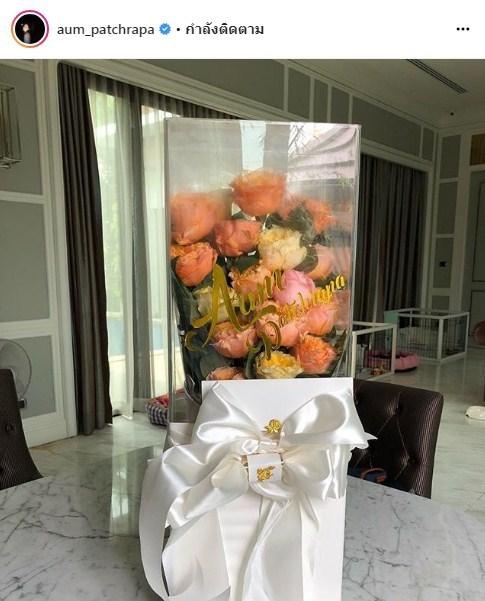 อั้ม พัชราภา ไชยเชื้อ โสด ดอกไม้