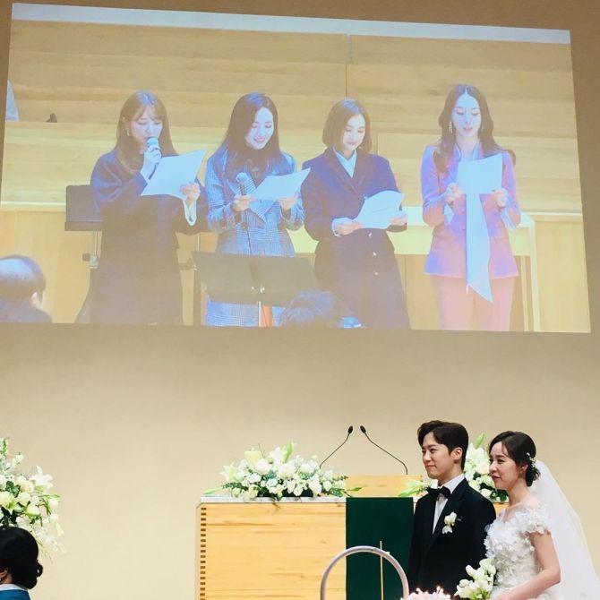 Baby V.O.X คันมียอน แต่งงาน งานแต่ง