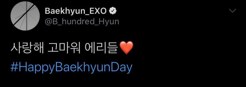 Baekhyun EXO-L วันเกิด