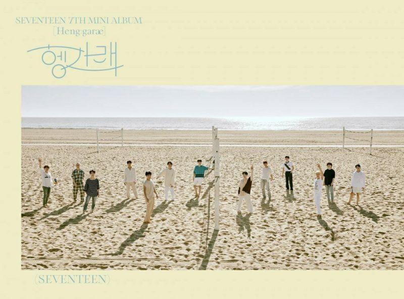 Gaon อัลบั้ม 2020 กระแสดี โกอินเตอร์ music