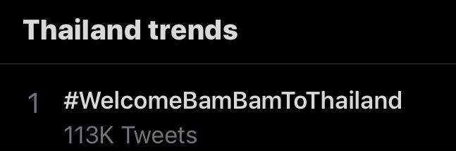 แบมแบม มาไทย  #WelcomeBamBamToThailand
