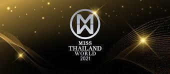 Miss Thailand Word 2021