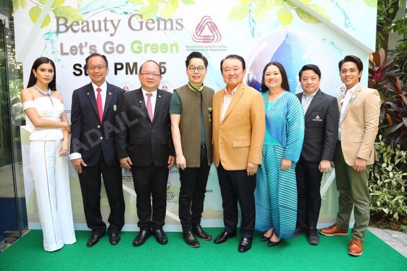 ปู อเล็กซ์ แบงค์ สกุล Beauty Gems Let's Go Green Stop PM 2.5 หนึ่ง สุริยน