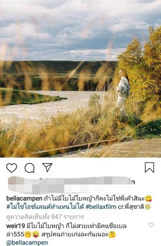 เบลล่า เวียร์ หยอด ความรัก IG