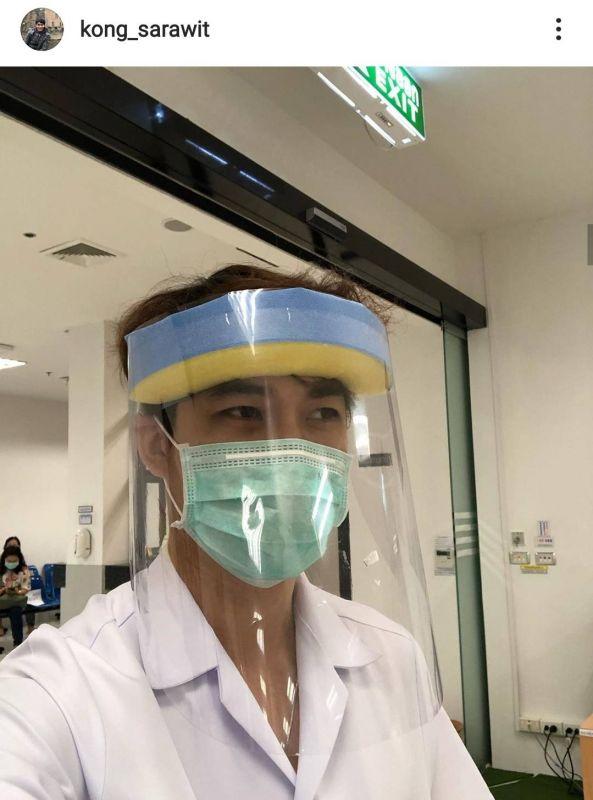 เบลล่า ราณี บริจาค5 แสน โรงพยาบาลพระมงกุฏ