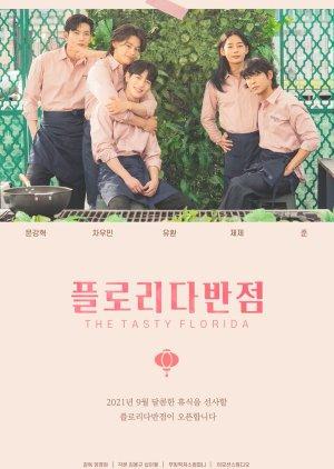 ซีรีส์วาย นักแสดง คู่จิ้น กันยายน Line tv Viu iQiyi