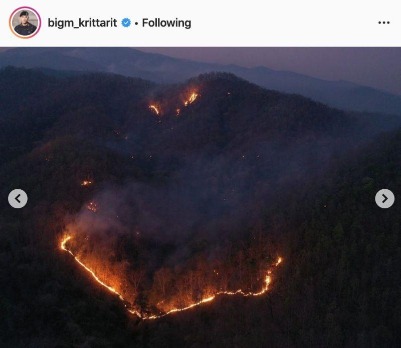 บิ๊กเอ็ม ละครร้อยป่า ความรู้สึก ส่งกำลังใจ ไฟใหม้ป่า
