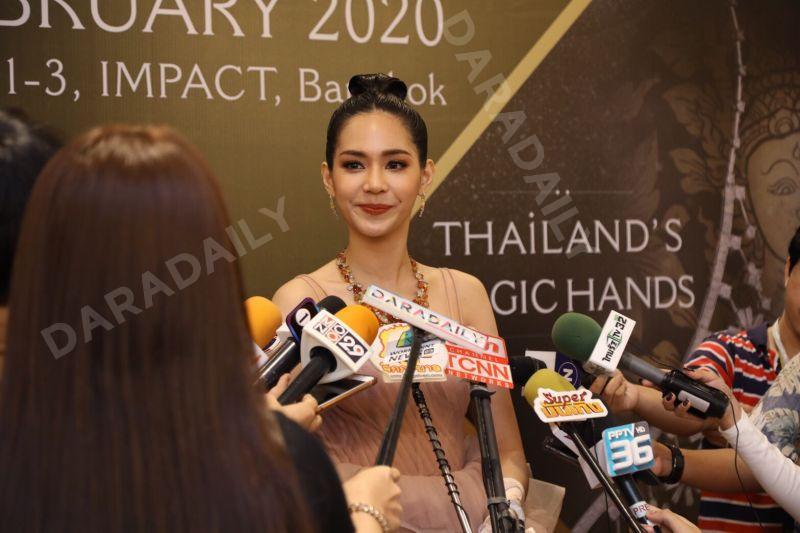 บิ๊นท์ สิรีธร Miss International 2019 ชนะ ละคร เภสัช