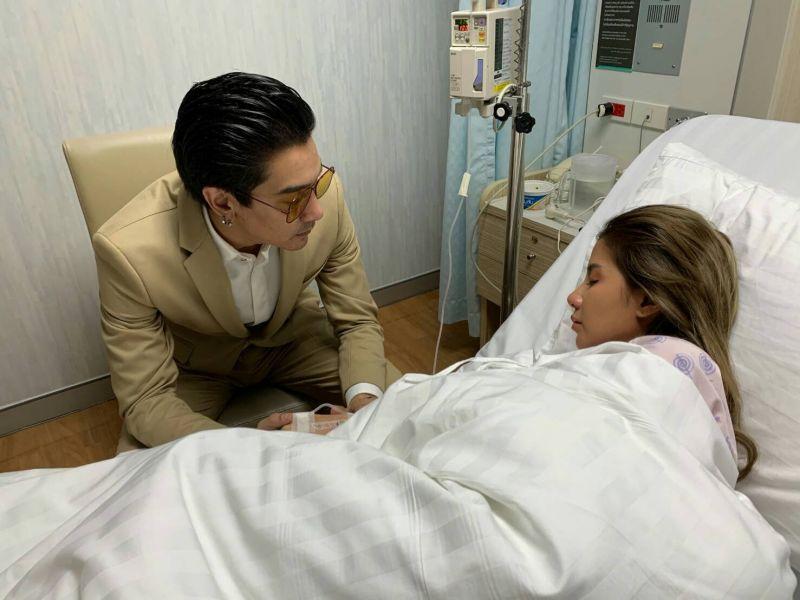 ดีเจแมน ใบเตย ป่วย แอดมิท ส่ง โรงพยาบาล