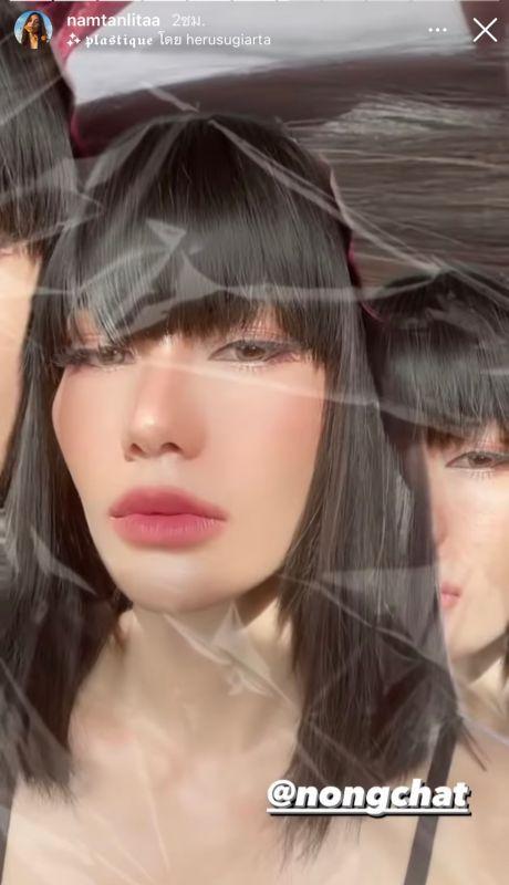 น้ำตาล ชลิตา ลิซ่า Blackpink นักร้อง ไอดอล เพลง