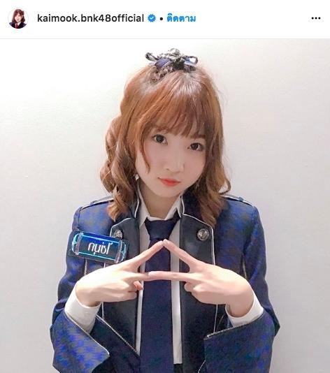 ดราม่า BNK48 โซเชียล