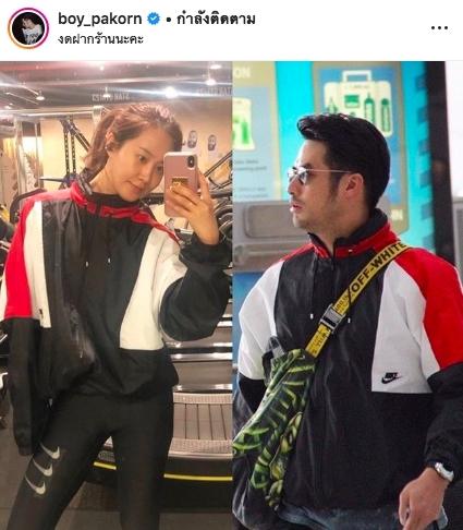 บอย ปกรณ์ แฟนบอย Yuri SNSD เสื้อคู่