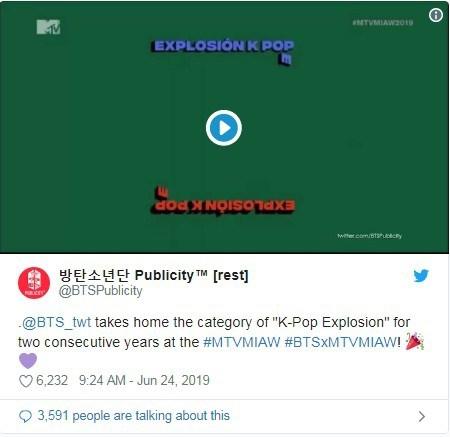 BTS Jungkook Instagrammer Global