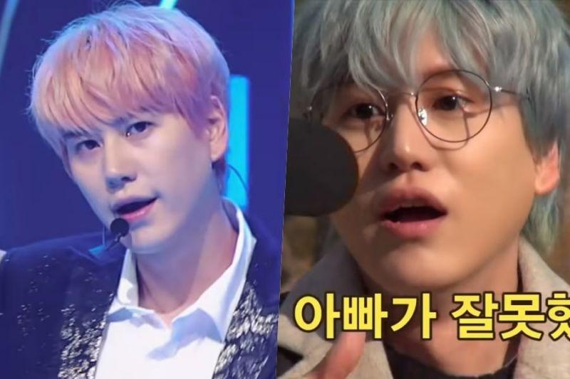 ไอดอล เกาหลี สายฮา เท่ ร้องเพลง kpop