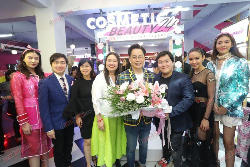 หนึ่ง สุริยนต์ Beauty24 เปิดตัว