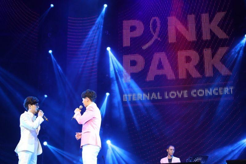 Pink Park Eternal Love Concert  คอนเสิร์ต การกุศล