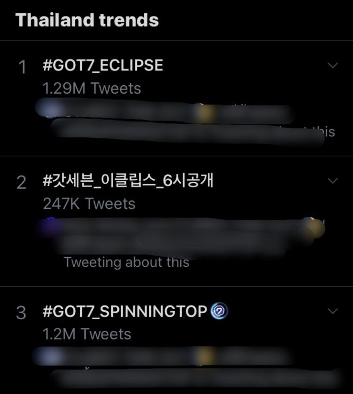 #GOT7 #갓세븐  #GOT7_SPINNINGTOP  #GOT7_BETWEEN_SECURITY_AND_INSECURITY #GOT7_ECLIPSE
