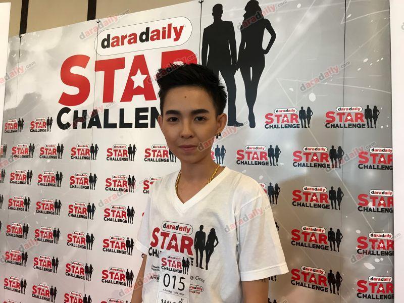 daradaily star challenge ผู้เข้าประกวด