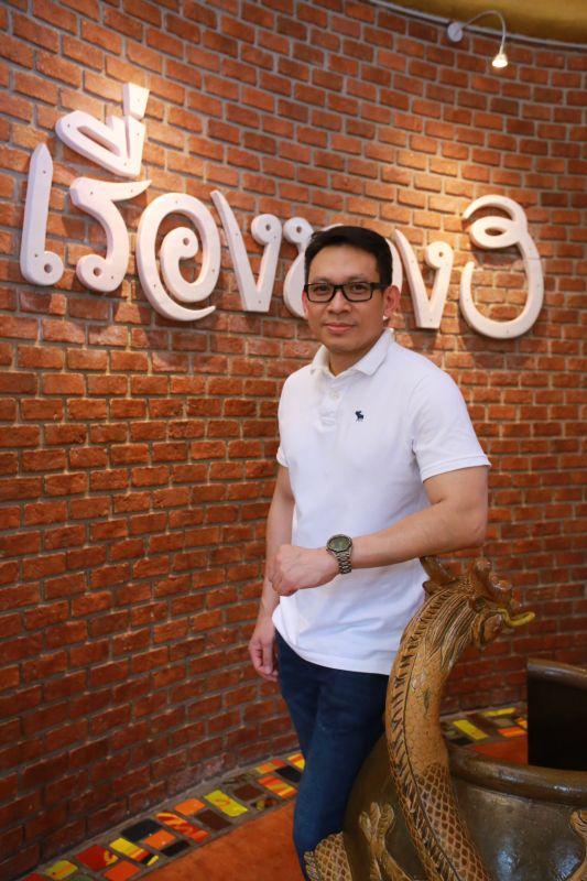 TQM ทริปพิเศษ เที่ยวจังหวัดราชบุรี