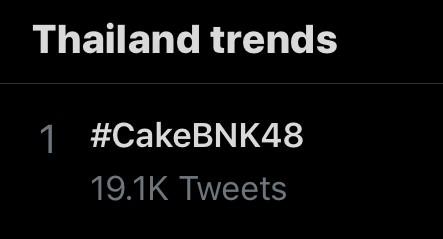 เค้ก BNK48 CakeBNK48 ออกจากวง