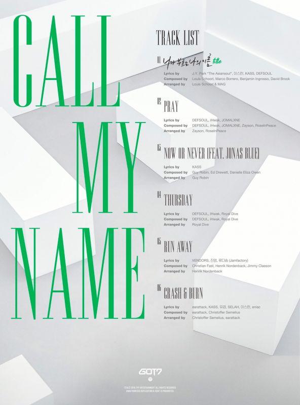 GOT7 คัมแบ็ค งานเพลง เพลงใหม่ You Calling My Name