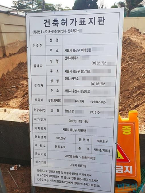 สร้างหลังใหม่ทับ Songsong Song Joong Ki Song Hye Kyo เรือนหอ