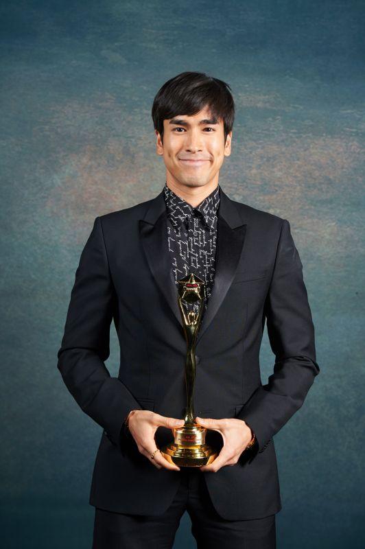 daradaily Awards ประกาศรางวัล