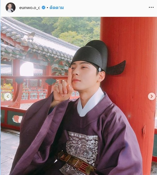 Cha Eun Woo ความหล่อ ไอดอลเกาหลี
