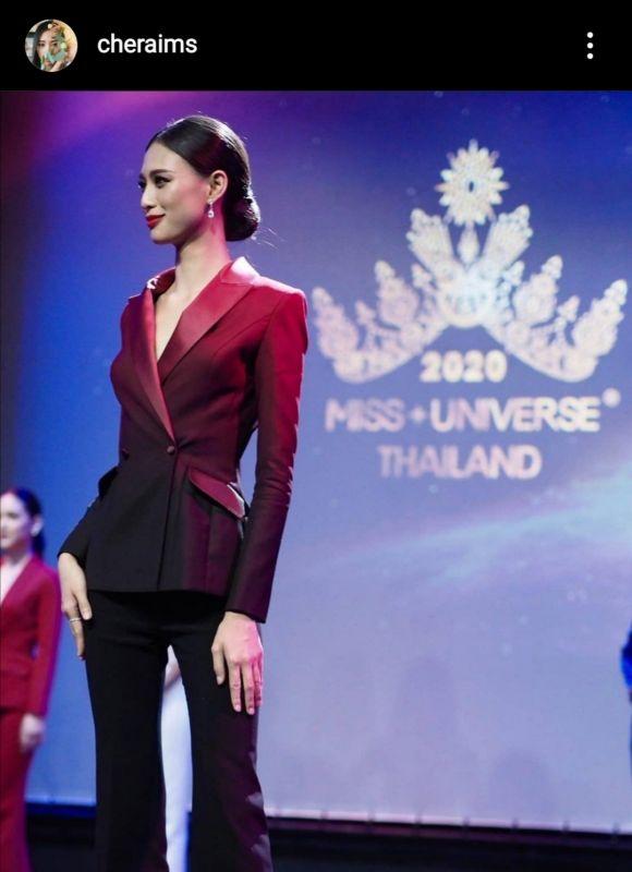 เฌอเอม ชญาธนุส ดราม่า MUT2020 มิสยูนิเวิร์สไทยแลนด์