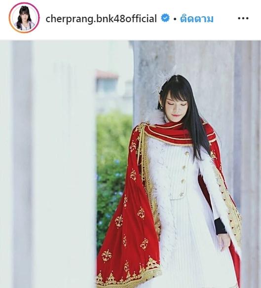 วันเกิด เฌอปราง BNK48 CHERDay2019