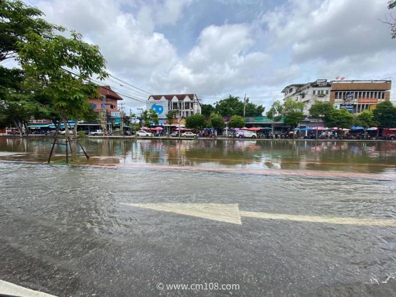 คูเมือง น้ำท่วม