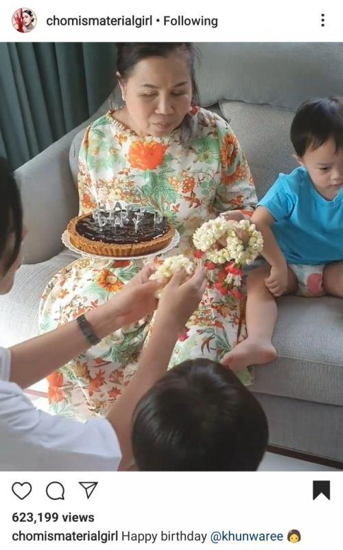 สายฟ้า พายุ วันเกิด คุณยาย ครอบครัว