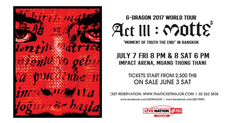 G Dragon 2017 World