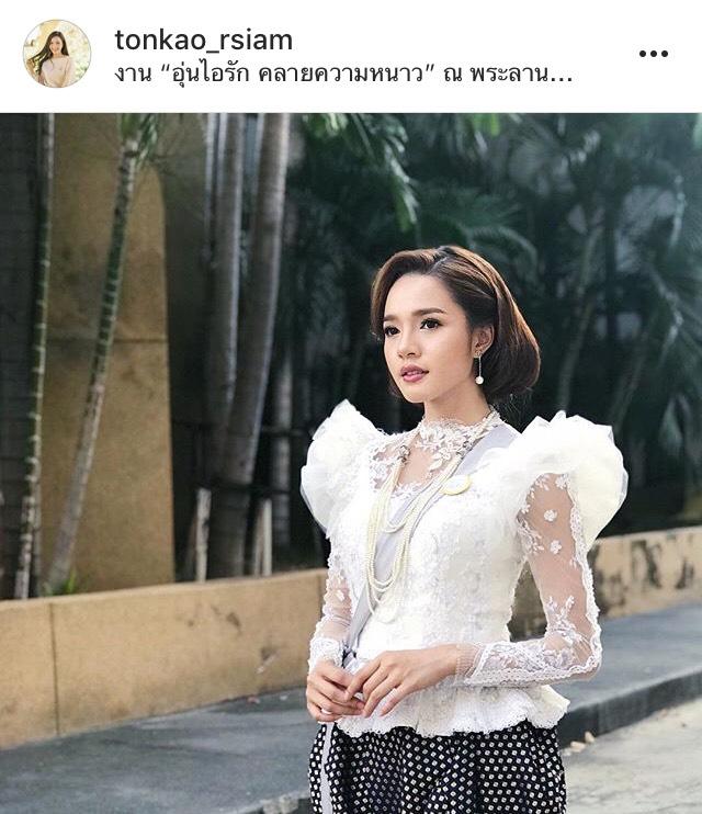 ดารา แฟชั่น ย้อนยุค ชุดไทย