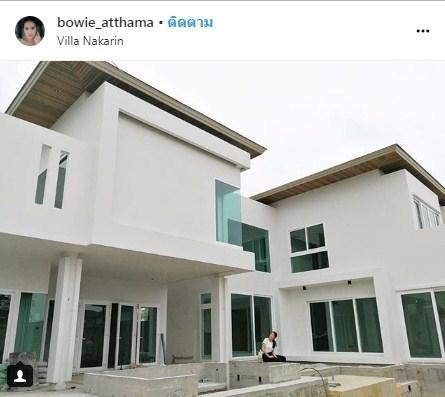 บ้านใหม่ ดารา 10 ล้าน