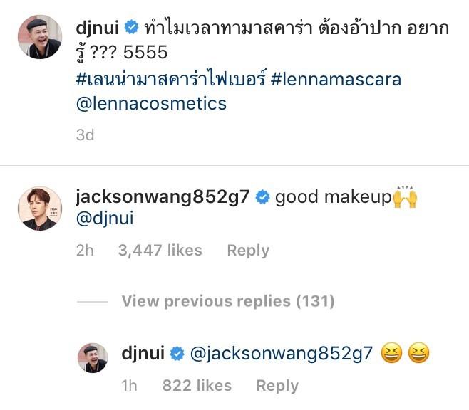 jackson got7 ดีเจนุ้ย ไอดอลเกาหลี