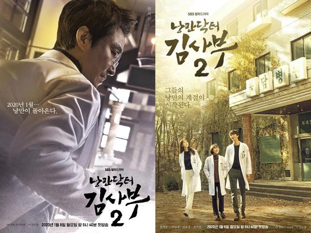 Dr. Romantic 2 ซีรีส์ เกาหลี เรตติ้ง
