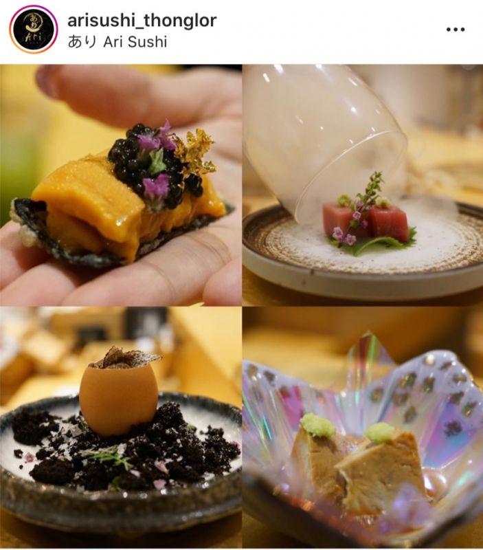 ซูชิ อาหารญี่ปุ่น ดิว อริสรา ธุรกิจดารา